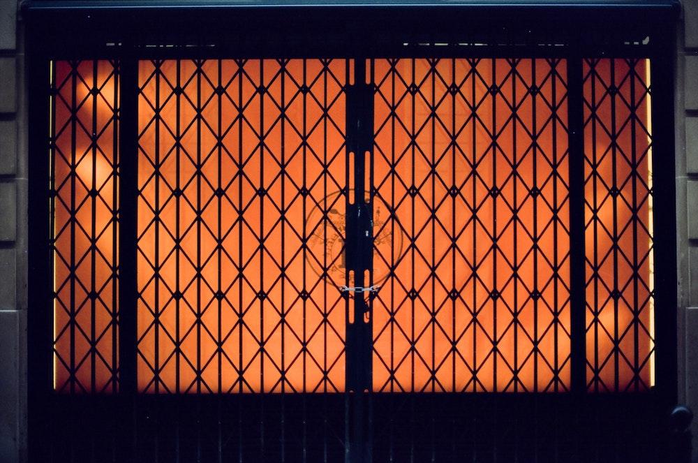 HDB Gates